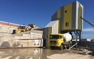 бетон Паргоролово