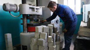 Лаборатория бетонного завода